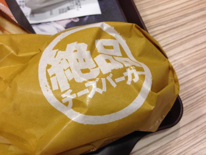f:id:yuipapa711:20121117130113j:image:w640