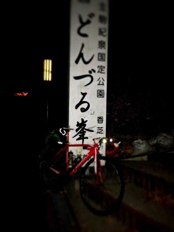f:id:yuipapa711:20121207230431j:image:w480