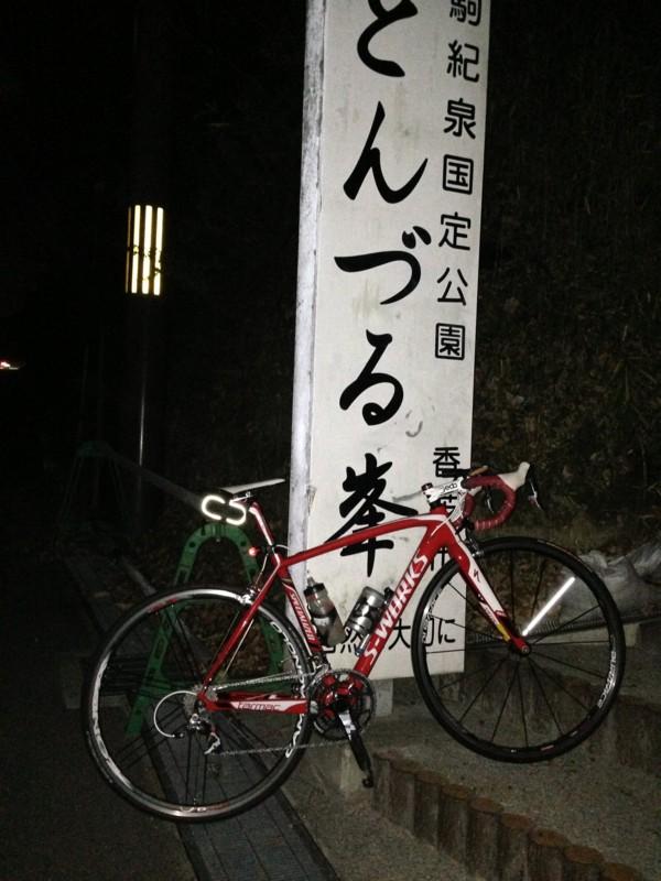 f:id:yuipapa711:20121212055948j:image:w480
