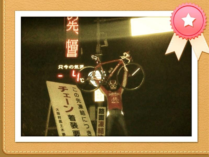 f:id:yuipapa711:20121231223717j:image:w640