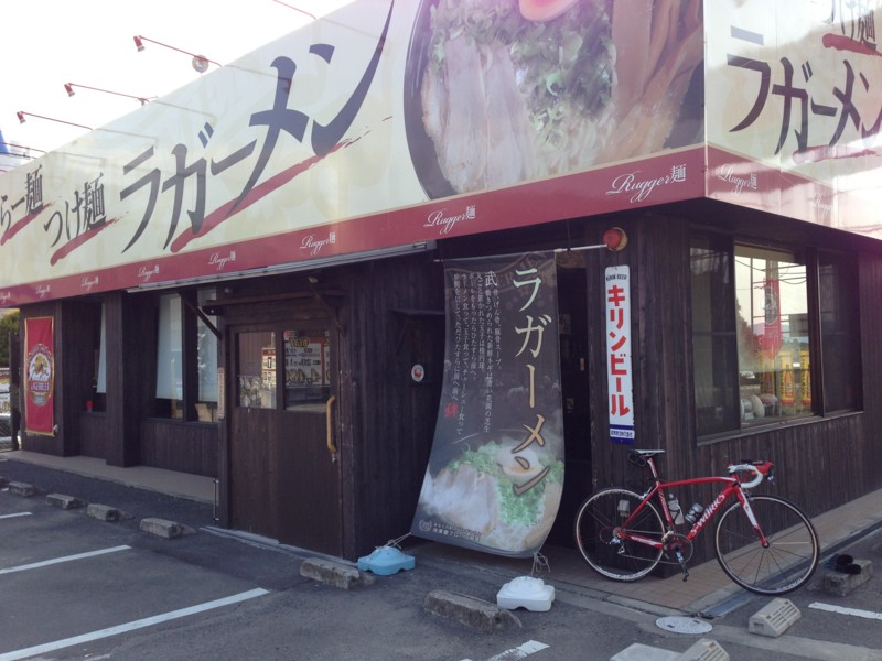 f:id:yuipapa711:20130120094637j:image:w480