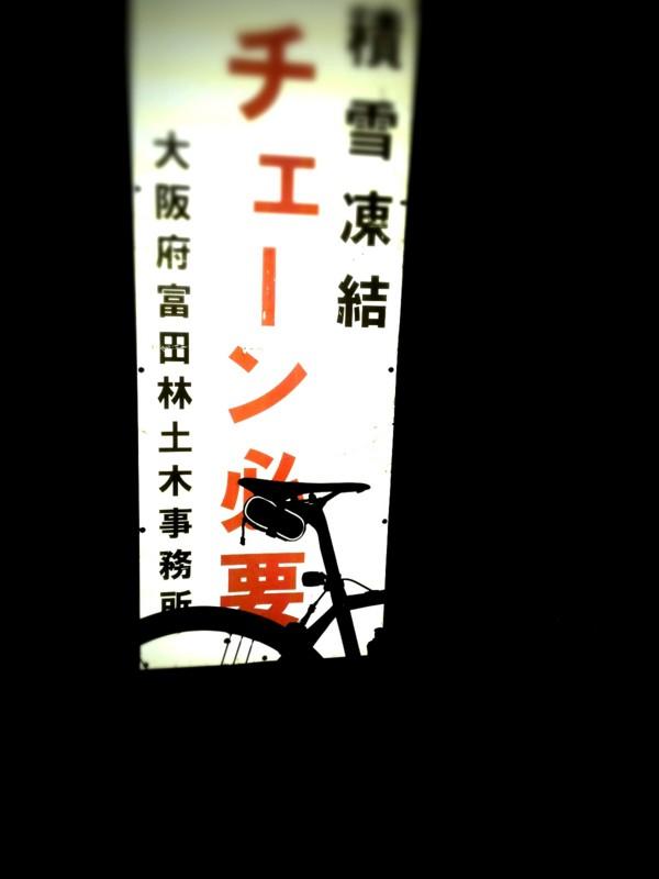 f:id:yuipapa711:20130124225930j:image:w480