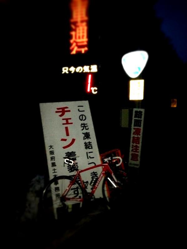 f:id:yuipapa711:20130125211129j:image:w480