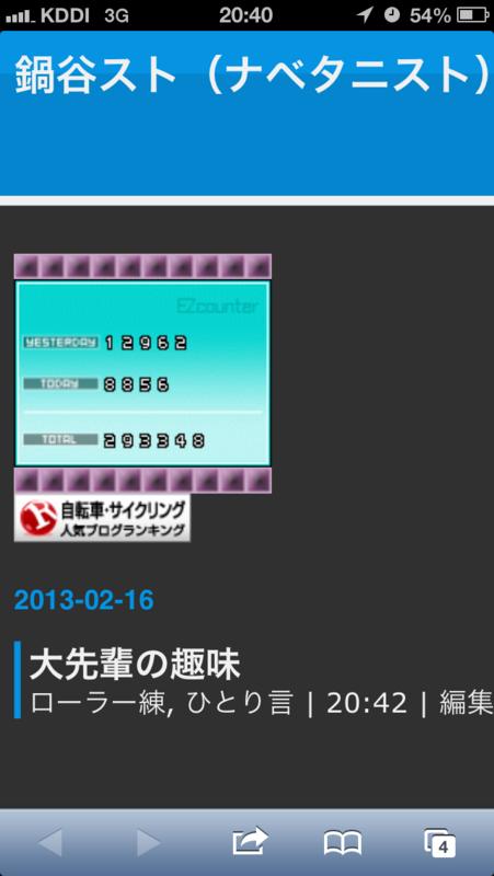 f:id:yuipapa711:20130217214843p:image:w200