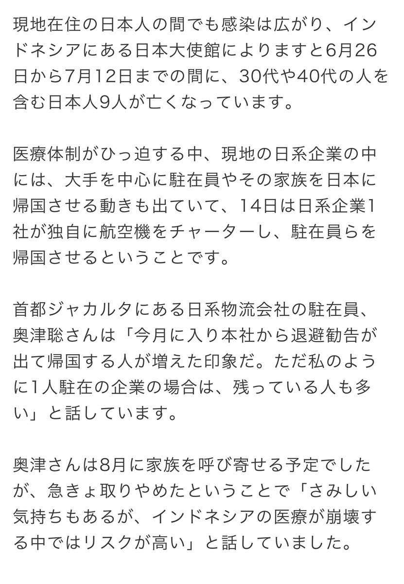 f:id:yuipapa711:20210718134052j:plain