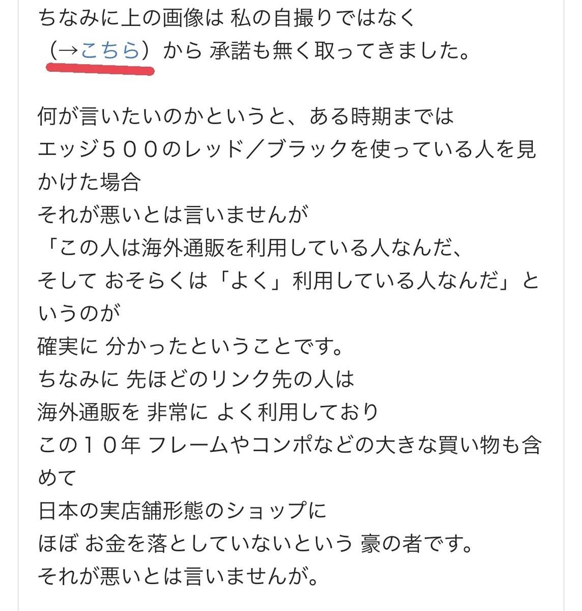 f:id:yuipapa711:20210813000305j:plain