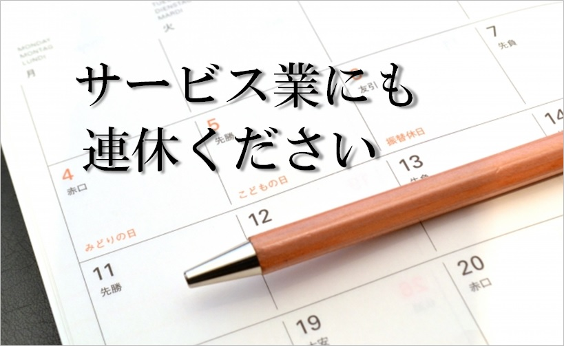 f:id:yuipe:20170915002846j:plain