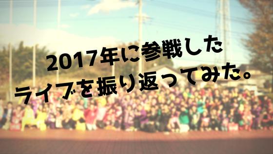 f:id:yuipe:20171229042459p:plain