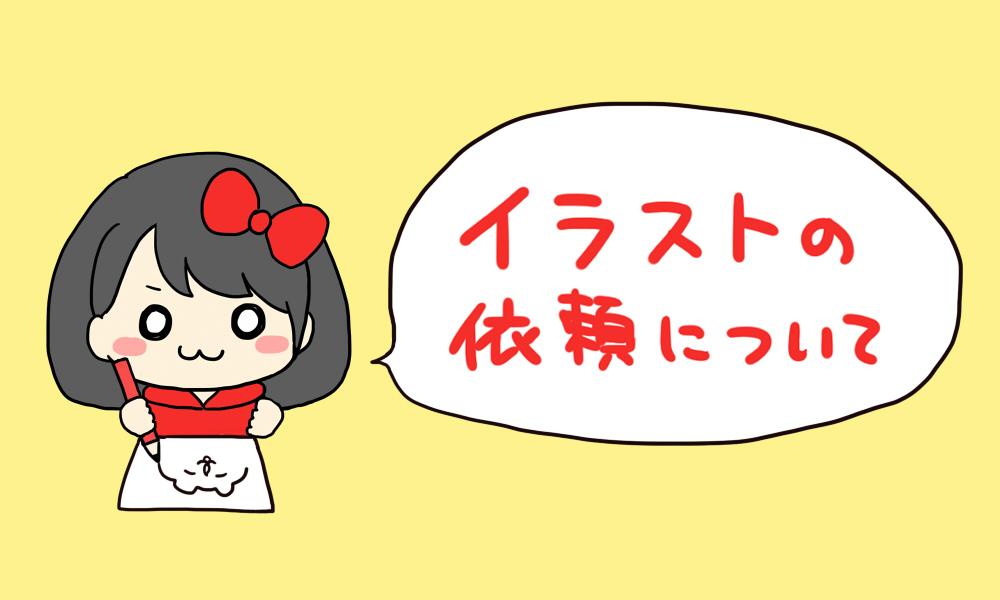 f:id:yuipe:20180417011506j:plain