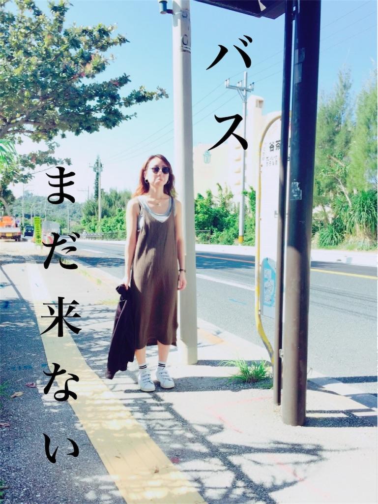 f:id:yuiponne1030:20161108144051j:image