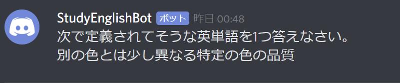 f:id:yuiram:20200113015518p:plain