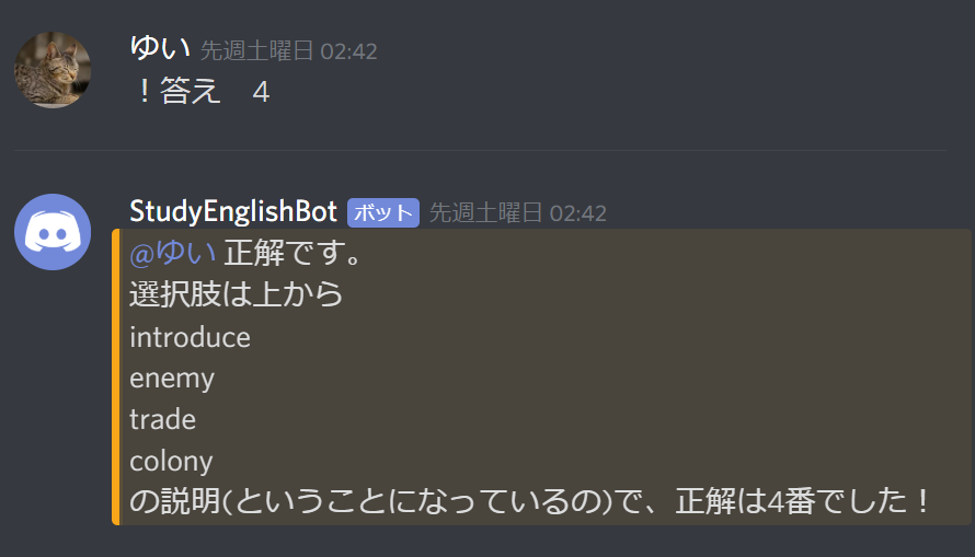 f:id:yuiram:20200113022422p:plain