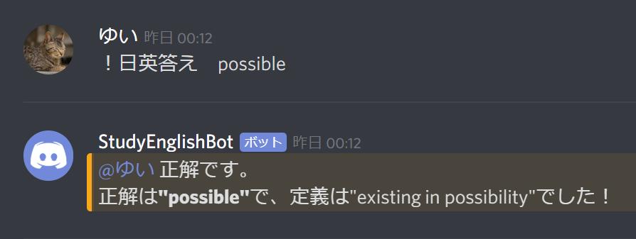 f:id:yuiram:20200113023340p:plain