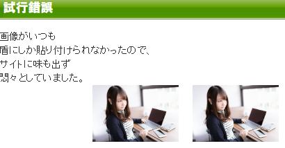 f:id:yuirei-1107:20160619235522p:plain