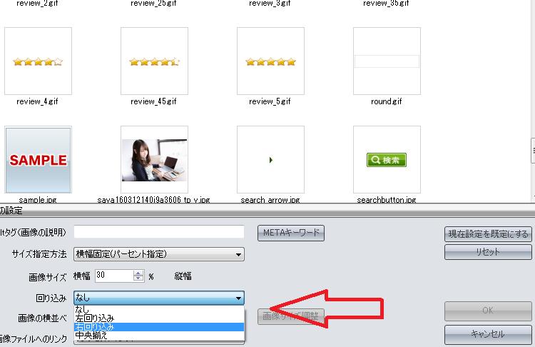 f:id:yuirei-1107:20160620000332p:plain
