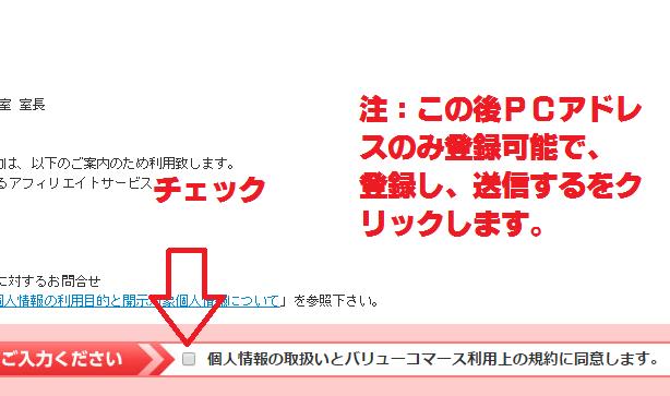 f:id:yuirei-1107:20160630233242p:plain