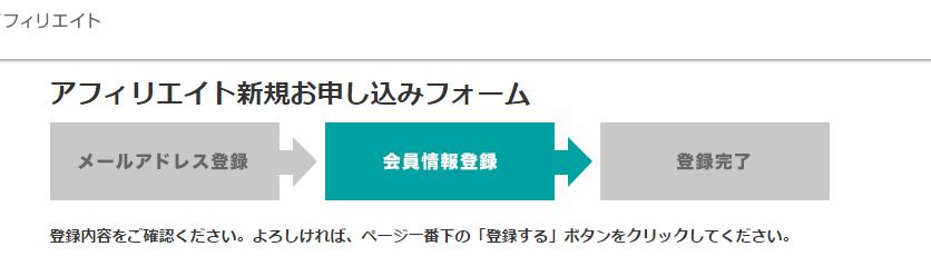 f:id:yuirei-1107:20160630233427p:plain