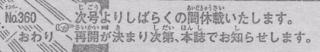 f:id:yuirei-1107:20160701002728p:plain
