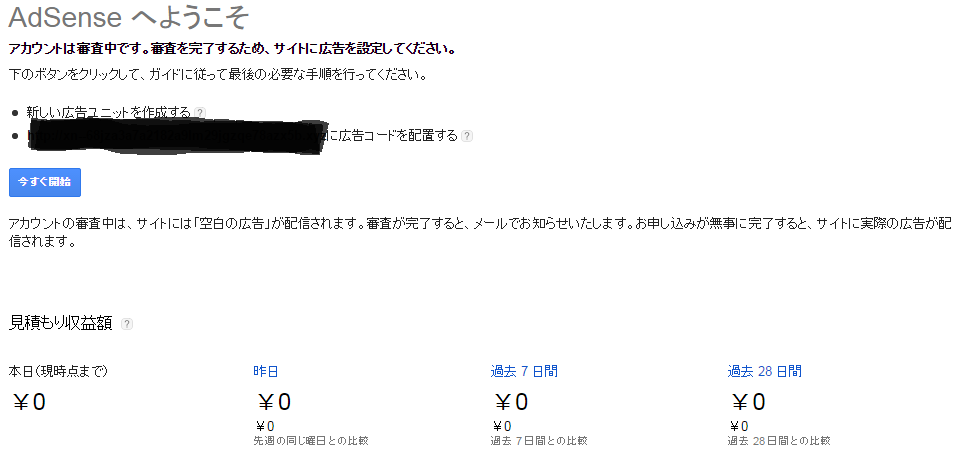 f:id:yuirei-1107:20160711022628p:plain
