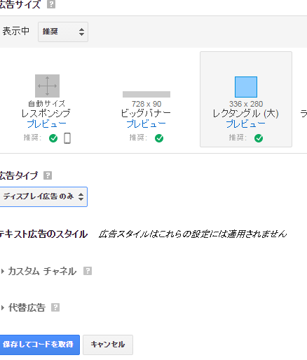 f:id:yuirei-1107:20160711022744p:plain