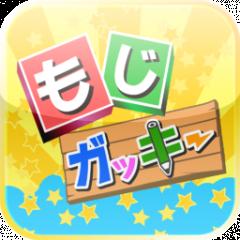 f:id:yuirei-1107:20160724013525p:plain