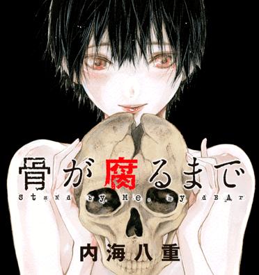 f:id:yuirei-1107:20160804031902p:plain