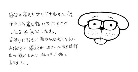 f:id:yuirei-1107:20160813012158p:plain