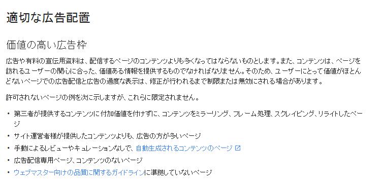 f:id:yuirei-1107:20160820224832p:plain