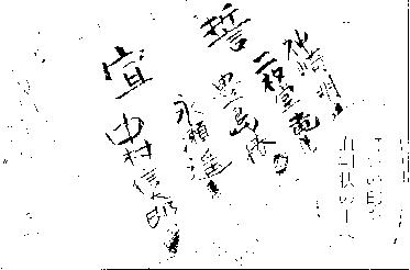 f:id:yuirei-1107:20160823232834p:plain