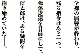 f:id:yuirei-1107:20160828225743p:plain
