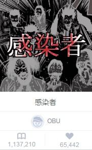 f:id:yuirei-1107:20160902024354j:plain