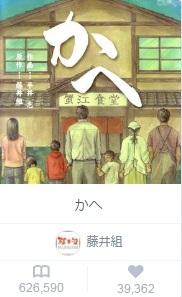 f:id:yuirei-1107:20160902024739j:plain