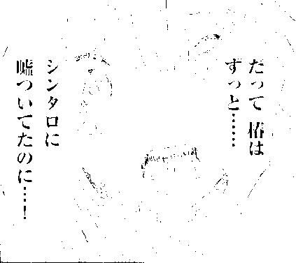 f:id:yuirei-1107:20160904033352p:plain