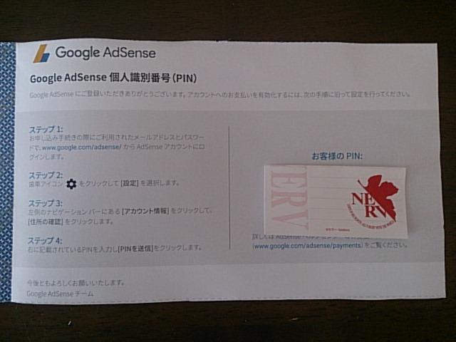 f:id:yuirei-1107:20160905224356j:plain