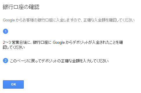 f:id:yuirei-1107:20160907103550p:plain