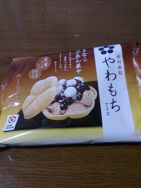 f:id:yuirei-1107:20160907122930j:plain