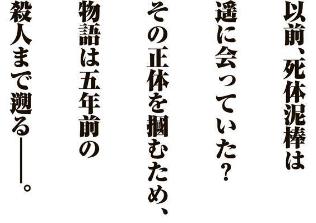 f:id:yuirei-1107:20160911022345p:plain