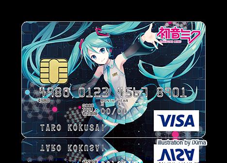 f:id:yuirei-1107:20160917011417p:plain