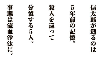 f:id:yuirei-1107:20160918215417p:plain
