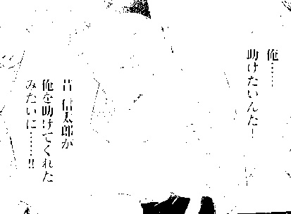 f:id:yuirei-1107:20160918222324p:plain