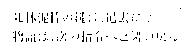 f:id:yuirei-1107:20160918222925p:plain