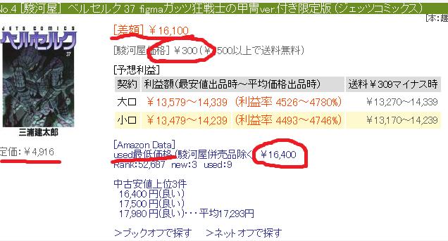 f:id:yuirei-1107:20160920105530p:plain