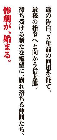 f:id:yuirei-1107:20160925214307p:plain