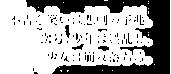 f:id:yuirei-1107:20160925223241p:plain