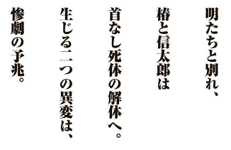 f:id:yuirei-1107:20161003010232p:plain