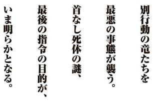 f:id:yuirei-1107:20161010002003p:plain