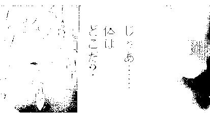 f:id:yuirei-1107:20161010004729p:plain