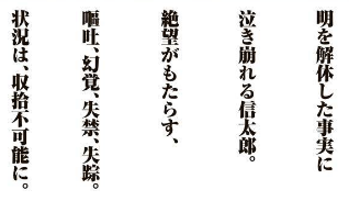 f:id:yuirei-1107:20161023003521p:plain
