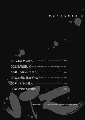 f:id:yuirei-1107:20161027230726p:plain