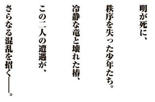 f:id:yuirei-1107:20161030012316p:plain